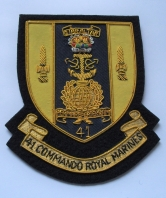 41 Commando Royal Marines Blazer Badge